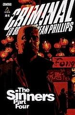 Criminal: The Sinners 4 (February 2010)