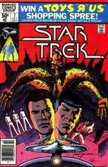 Star Trek #7